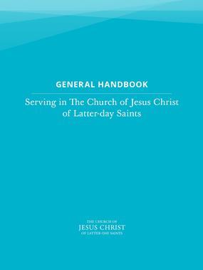 General-Handbook_Cover-ukr.jpg